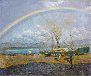 Darío de Regoyos - The Downpour. Santoña Bay - Google Art Project.jpg