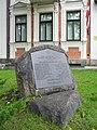 Daugavpils, Latvia - panoramio (90).jpg