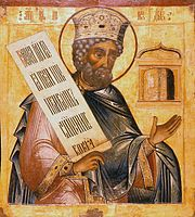 Russian icon of St. David, the Prophet and King, 18th century (Iconostasis of Kizhi monastery, Karelia, Russia).