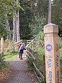Deeside Way footpath - geograph.org.uk - 1517166.jpg