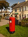 Delabole, the post office and postbox No. PL33 31 - geograph.org.uk - 1466587.jpg