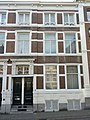 Den Haag - Bankastraat 118 en 120.JPG