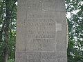 Denksäule zur Erinnerung an die Befreiungskriege Inschrift Erinnerung.jpg