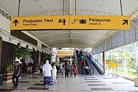Departure hall of SSQ II.JPG