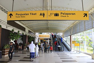 Sultan Syarif Kasim II International Airport - Departure Hall