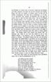 Der Sagenschatz des Königreichs Sachsen (Grässe) 012.png