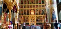 Detail of the Interior of the Annunciation Cathedral (Kazan) - 08.jpg