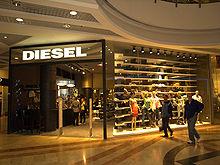 Negozio Diesel a Tel Aviv.