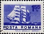 Dimitrie Stiubei - Nava scoala Mircea (1974).jpg