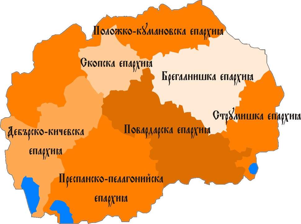 Dioceses of Macedonian Orthodox Church