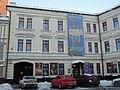 Dom Ikony na Spiridonovke (winter 2013) by shakko 03.jpg