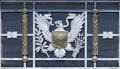 Door detail, Robert J. Nealon Federal Building and U.S. Courthouse, Scranton, Pennsylvania LCCN2010719028.tif