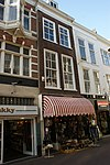 dordrecht - voorstraat 305