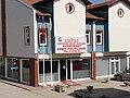 Dr.M.İ.Kastamonu Devlet Hastanesi-Kuzeykent Semt Poliklinikleri - panoramio.jpg