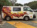 Dragon Chubby minivan.jpeg