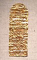 Dress Ornament (6th-7th c. CE) (15314698845).jpg