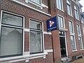 Drukkerij Boon, Groningen (2018).jpg
