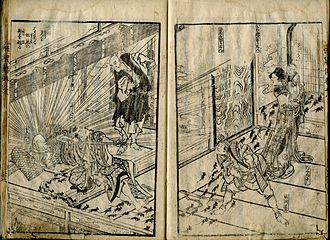 E-hon - An image from the e-hon series Raigo Ajari Kaisoden/Priest Raigo's Mysterious Rat(s); story by Kyokutei Bakin, this edition was illustrated by Katsushika Hokusai - circa 1808