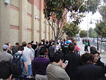 File:E3 Expo 2012 - Microsoft Press Event - lining up (7640808358).jpg
