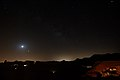 Eclipse, Planets and Stars (42780304145).jpg