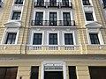 Edificio Crédit Agricole IndoSuez, Madrid, 2017-12-22, Triplecaña 09.jpg