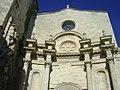 Eglise Saint-Sauveur. Portail d'entrée.jpg