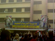 Demonstration in front of a Directorate of Education
