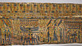 Egyptian - Coffin Panel with Paintings of Funerary Scenes - Walters 622 - Detail B.jpg