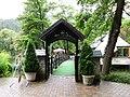 Eingang zum Restaurant Rybarska Basta - panoramio.jpg