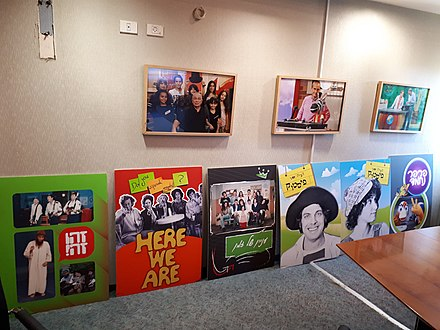 Posters of various show on IETV. Photo taken at IETV's building meeting room in Tel Aviv, April 2018