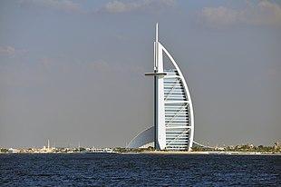 Emirates - panoramio (75).jpg