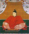 Emperor Ichijō.jpg