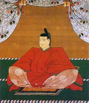 Empress Shōshi - Emperor Ichijō, Shōshi's husband and father of her two sons, the Emperors Go-Ichijō and  Go-Suzaku