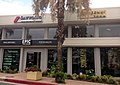 Encino, Los Angeles, CA, USA - panoramio (293).jpg