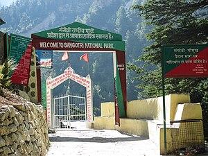 Gangotri National Park - Entrance Check Post-Gangotri National Park