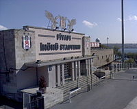 Entrance of (Fi-Yapı) İnönü Stadium.JPG