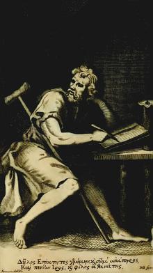 Epiteto – Wikipédia, a enciclopédia livre