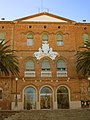 Escoles Pies, façana principal (II).jpg