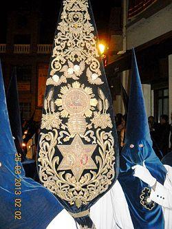 Escudo de la Hdad. de la Estrella.JPG
