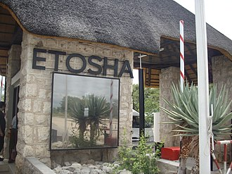 Tourism in Namibia - Entrance to Etosha National Park in March 2007