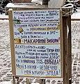 Euromaidan Kiev poster7.JPG