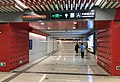 Exit A interface of Tianqiao Station (20181230153739).jpg