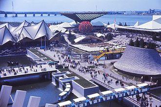 Rod Robbie - Image: Expo 67, pavillons Ontario, Canada, Provinces de l'Ouest, et le Minirail