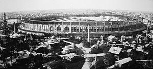 Exposition Universelle (1867) - Main building at Champ de Mars