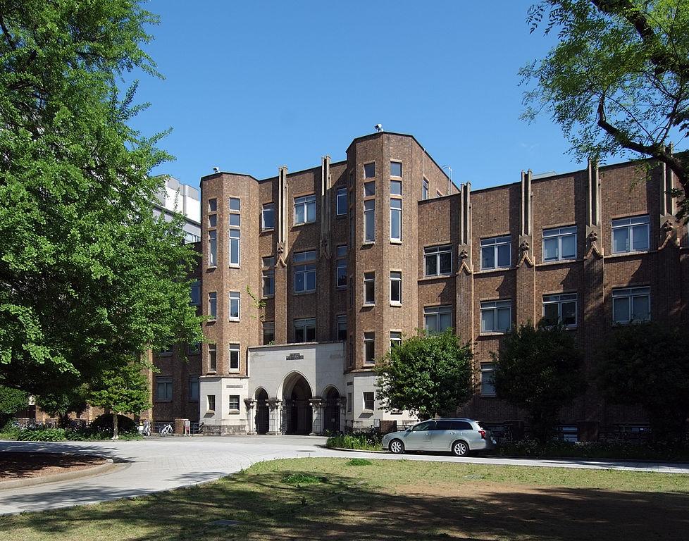 File:Faculty of Engineering Bldg.1 Tokyo University 2010.jpg ...