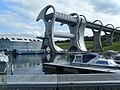 Falkirk Wheel - geograph.org.uk - 1505063.jpg
