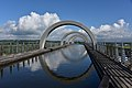 Falkirk Wheel upper entrance 2017-05-18 - 3.jpg