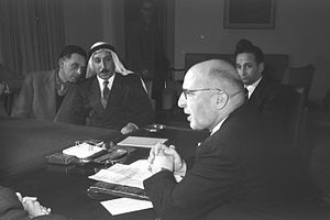 Pinchas Sapir - Pinhas Sapir with Arab MKs
