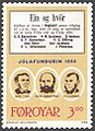 Faroe stamp 166 the christmas meeting 1888 - the advertisment.jpg