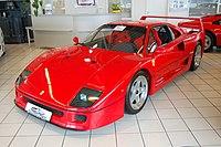 Ferrari F40 thumbnail
